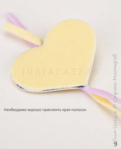 Небольшой мастер-класс по созданию вязаного сердечка из фоамирана. Такие сердечки применимы в декоре. Также их можно использовать в качестве броши, резинки, заколки и т.д. В МК я показываю как сделать именно такое сердечко, но Вы можете использовать любые формы, размеры и цвета))) (Можно использовать обрезки фоамирана;)) фото 10