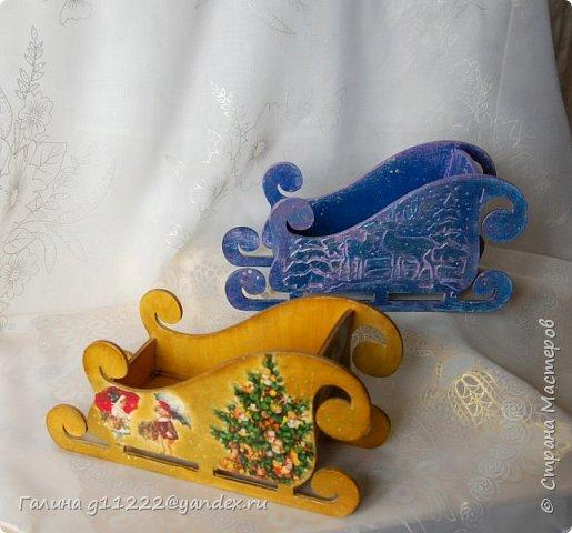 Маленькие сани-конфетницы фото 2