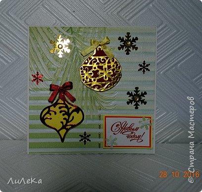 Небольшая партия новогодних открыток с использованием готовых вырубок. фото 2