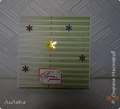 Небольшая партия новогодних открыток с использованием готовых вырубок. фото 3
