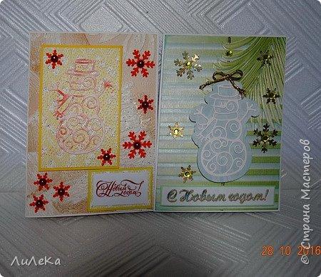 Небольшая партия новогодних открыток с использованием готовых вырубок. фото 9