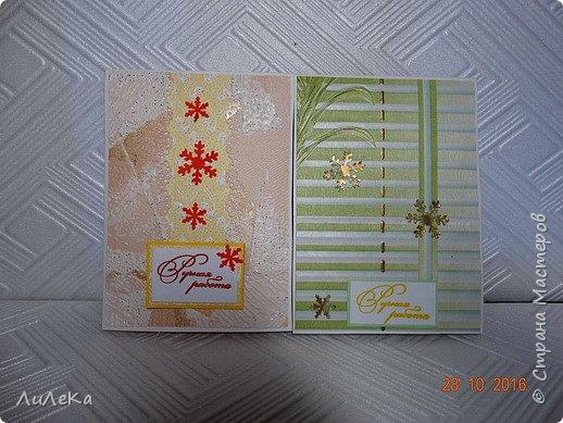 Небольшая партия новогодних открыток с использованием готовых вырубок. фото 10