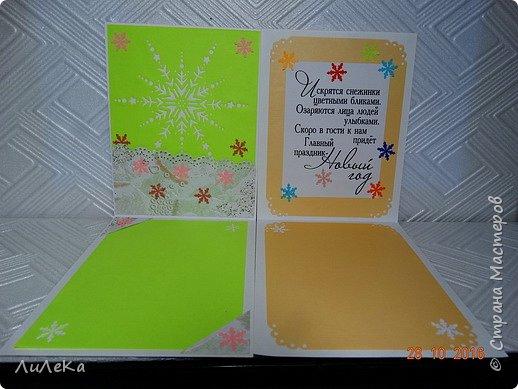 Небольшая партия новогодних открыток с использованием готовых вырубок. фото 8