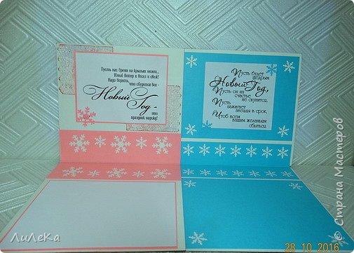 Небольшая партия новогодних открыток с использованием готовых вырубок. фото 12