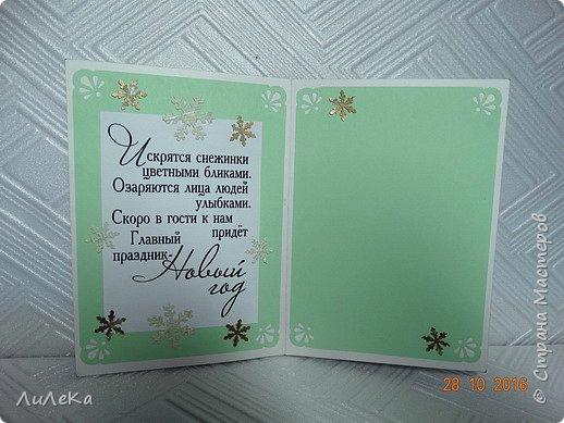 Небольшая партия новогодних открыток с использованием готовых вырубок. фото 13