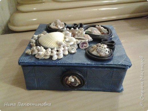 Шкатулка. Обтянута кожей. Камень сердолик. фото 7