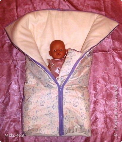 Одеяло-трансформер для новорожденного(-ой). фото 4