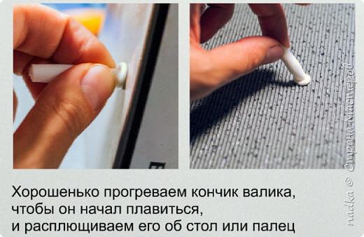 Продолжение. Начало см. http://stranamasterov.ru/node/1057191 фото 3