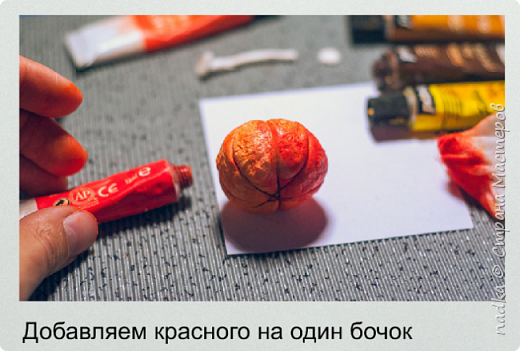 Продолжение. Начало см. http://stranamasterov.ru/node/1057191 фото 9