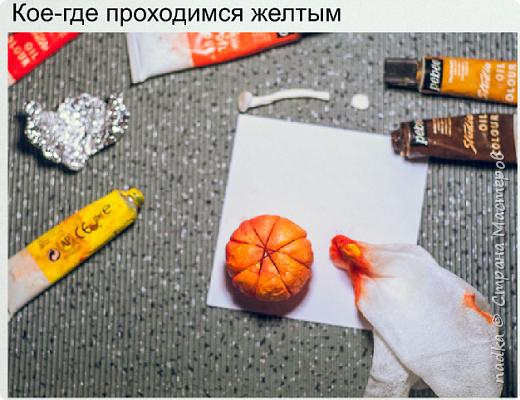 Продолжение. Начало см. http://stranamasterov.ru/node/1057191 фото 10