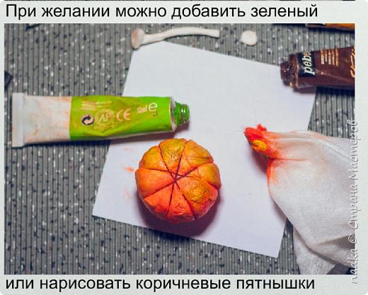 Продолжение. Начало см. http://stranamasterov.ru/node/1057191 фото 11