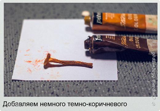 Продолжение. Начало см. http://stranamasterov.ru/node/1057191 фото 13