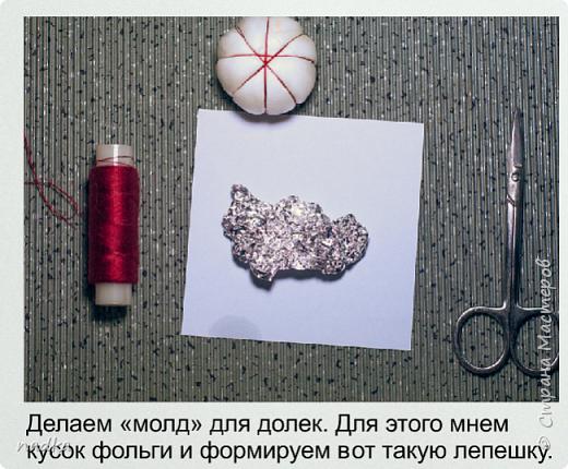 Декоративные тыковки Часть I. Зефирный фоамиран фото 14