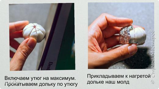 Декоративные тыковки Часть I. Зефирный фоамиран фото 15