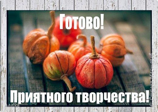 Продолжение. Начало см. http://stranamasterov.ru/node/1057191 фото 18