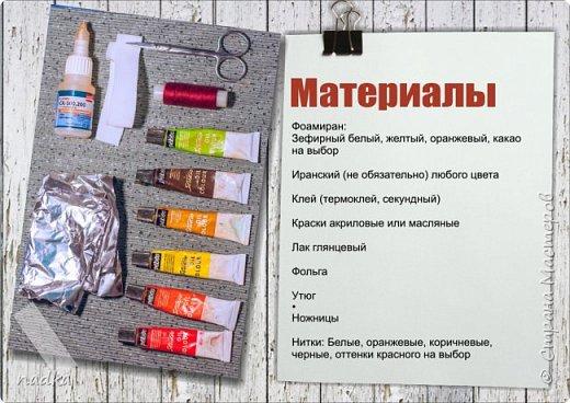 Декоративные тыковки Часть I. Зефирный фоамиран фото 2