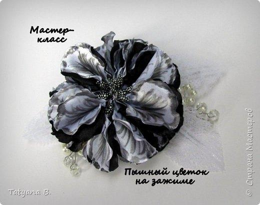 Пышный цветок из лент для школы