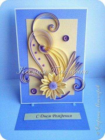 Открытка в желто-лиловом цвете. фото 1