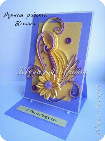 Открытка в желто-лиловом цвете. фото 2