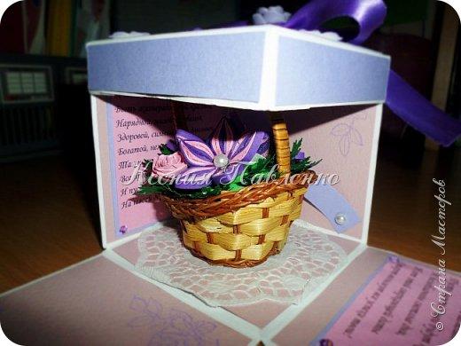 Открытка-коробочка внутри корзинка с цветами. фото 2