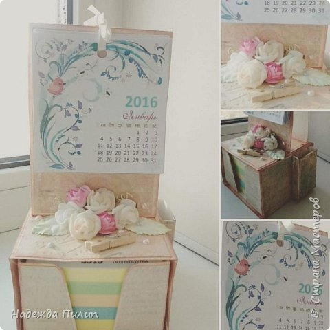 Календарь и блок для записей. Отличный подарок для коллег на работе.  фото 1