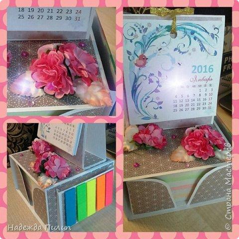 Календарь и блок для записей. Отличный подарок для коллег на работе.  фото 5