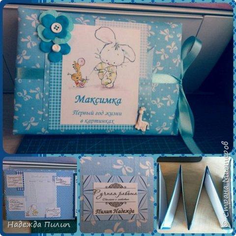 Календарь и блок для записей. Отличный подарок для коллег на работе.  фото 13