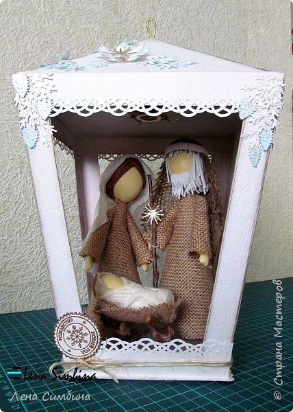 Фонарь из картона, в два слоя, с подсветкой, куклы из фома и мешковины. фото 1