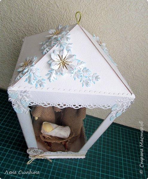 Фонарь из картона, в два слоя, с подсветкой, куклы из фома и мешковины. фото 3