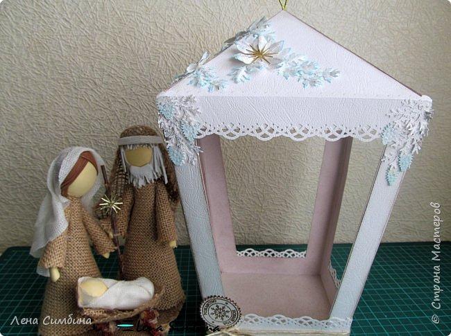 Фонарь из картона, в два слоя, с подсветкой, куклы из фома и мешковины. фото 2