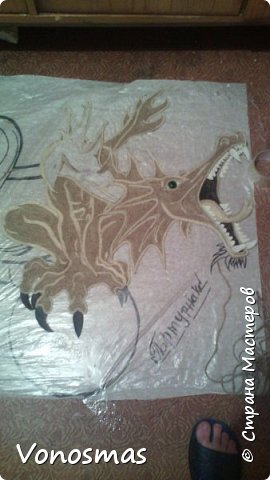 всем салют!!! это дракон из джутового шпагата. И немного пошаговых фото. фото 15
