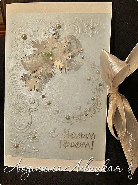 Здравствуйте! Заказали мне несколько открыточек с кармашком для денюжки... Сделала пока две. Показываю. На первой бумага красивого голубого цвета (фото не передает). фото 13