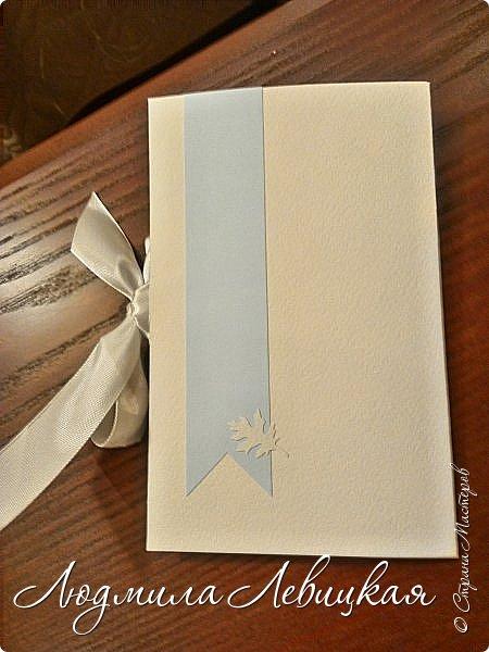 Здравствуйте! Заказали мне несколько открыточек с кармашком для денюжки... Сделала пока две. Показываю. На первой бумага красивого голубого цвета (фото не передает). фото 12