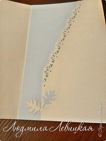 Здравствуйте! Заказали мне несколько открыточек с кармашком для денюжки... Сделала пока две. Показываю. На первой бумага красивого голубого цвета (фото не передает). фото 11