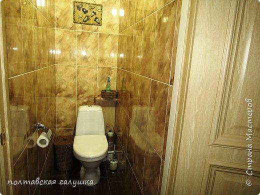 Простите, но я сейчас хочу пригласить всех в свой туалет.Просто быстренько посмотрим и здесь не задержимся))) фото 10