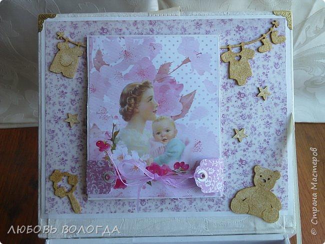 """Коробочку для памятных разностей сделала в подарок  дорогим для меня людям. Специально не стала называть ее """"Мамины сокровища"""", так как  малышка не только мамина, она для всех родных  - желанная Звездочка. На обложке рамочка для фото. фото 6"""