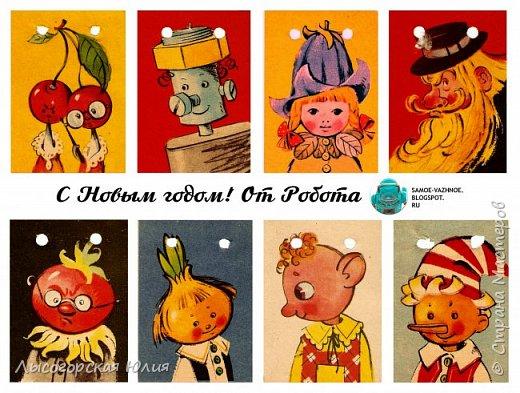 Всем здравствуйте! Люблю я рассматривать старые новогодние открытки,( в детстве я их собирала, но к сожалению ничего не сохранила, теперь только в интернете можно увидеть)  и решила сделать из них флажки. Наконец-то закончила свою новогоднюю работу , которую начала еще в феврале.  фото 14