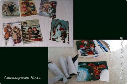 Всем здравствуйте! Люблю я рассматривать старые новогодние открытки,( в детстве я их собирала, но к сожалению ничего не сохранила, теперь только в интернете можно увидеть)  и решила сделать из них флажки. Наконец-то закончила свою новогоднюю работу , которую начала еще в феврале.  фото 2