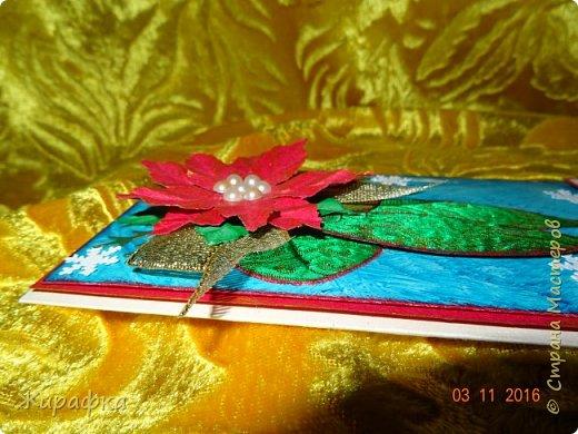 Открытка к Рождеству. фото 4