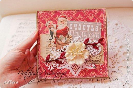 А вы готовы у новому году? У меня сложились вот такие открыточки! фото 1