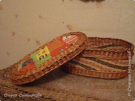 Послойное плетение веревочкой, по МК Натальи Сорокиной фото 4