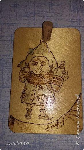 Гномик-пират))