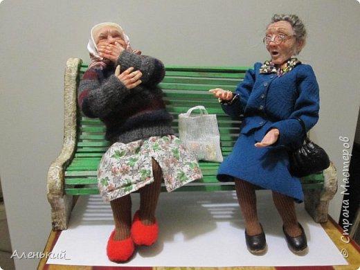 Собрались две старушки-бабульки на скамеечке, и давай перемывать всем косточки! фото 1