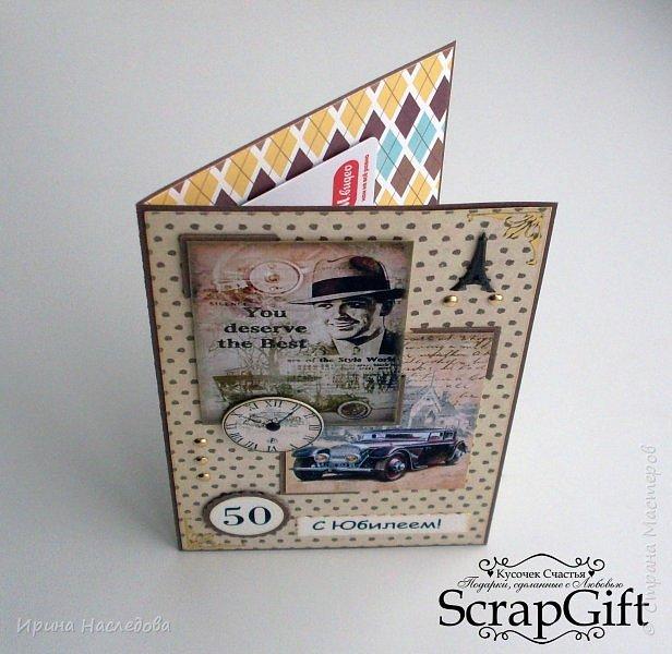 """Мужская открытка """"С Юбилеем"""", размер 11*18 см, с отделением для подарочного сертификата. фото 5"""