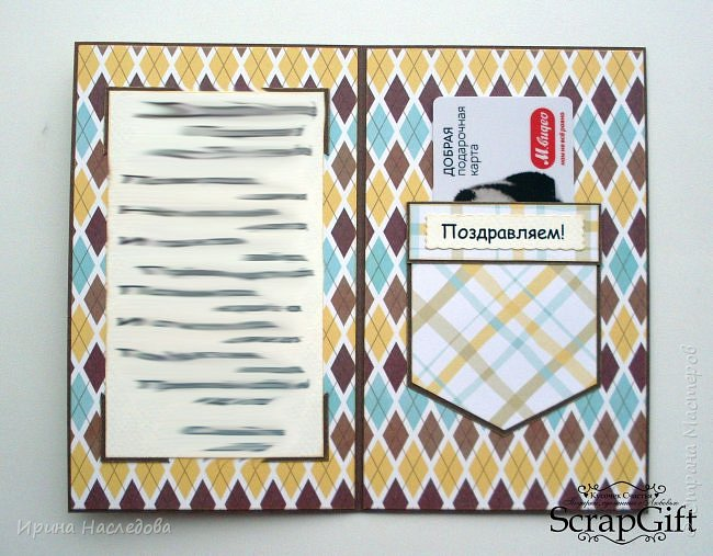 """Мужская открытка """"С Юбилеем"""", размер 11*18 см, с отделением для подарочного сертификата. фото 3"""
