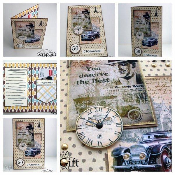 """Мужская открытка """"С Юбилеем"""", размер 11*18 см, с отделением для подарочного сертификата. фото 1"""