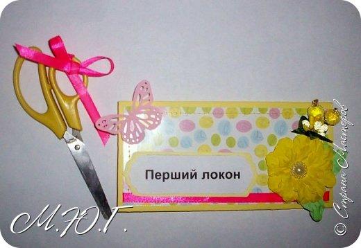 Здравствуйте,Попросили у меня очень срочно конвертик для локона в желто -розовых тонах,вот что получилось фото 1