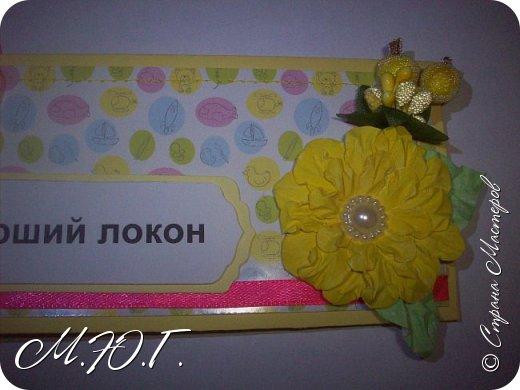 Здравствуйте,Попросили у меня очень срочно конвертик для локона в желто -розовых тонах,вот что получилось фото 3