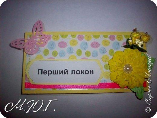 Здравствуйте,Попросили у меня очень срочно конвертик для локона в желто -розовых тонах,вот что получилось фото 2