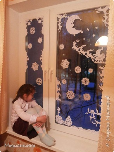 Всем доброго времени суток! Не могу не поделиться своим новым вдохновением и новогодним настроением! да, до НГ еще далековато, но красоты и украшений очч хочется, настроение совсем иное когда за окном зима и скоро самый волшебный праздник!  Решила увлечься вырезанием и дочь подключить к творческому процессу! для меня это не просто вырезание - в силу отсутствия на данный период работы и , соответственно, принтера, все от и до пришлось рисовать самой!!! а не рисовала я аж 1994 года ))).. не разучилась, однако   фото 1